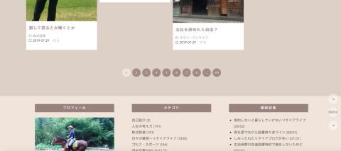 スクリーンショット 2019-08-03 6.34.56