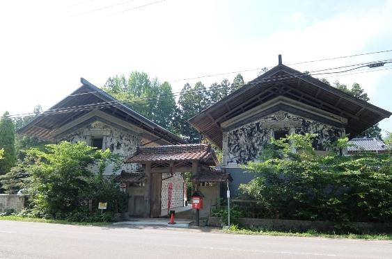 栃窪簡易郵便局