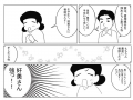 75051164_p0_master1200.jpg