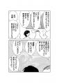 D_7rJikU4AAvulr.jpg