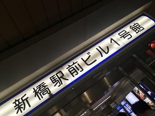 190522三芳八@入口