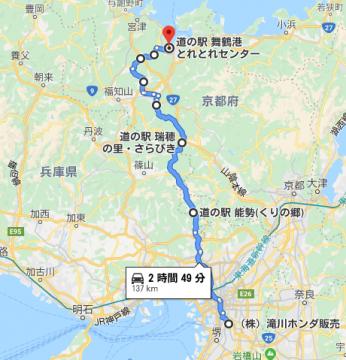 201904舞鶴海上自衛隊前半