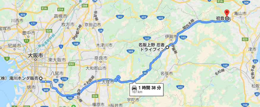 2019060507235017a.png