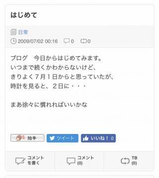 fc2blog_20190702110531d81.jpg