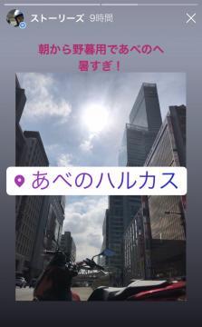 fc2blog_20190809211646063.jpg