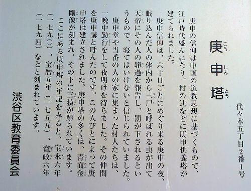 190422jizou02.jpg
