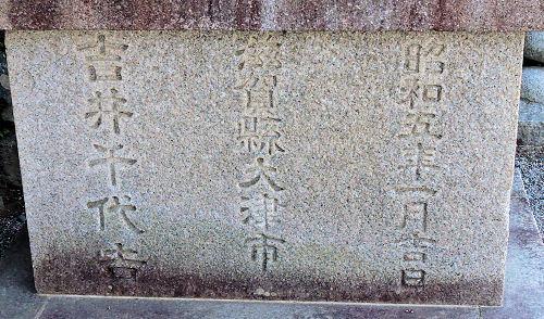 190505futami18.jpg