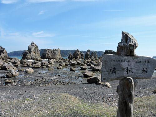 190507kozahashi22.jpg