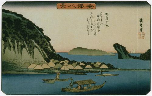 190517itoubetu03.jpg