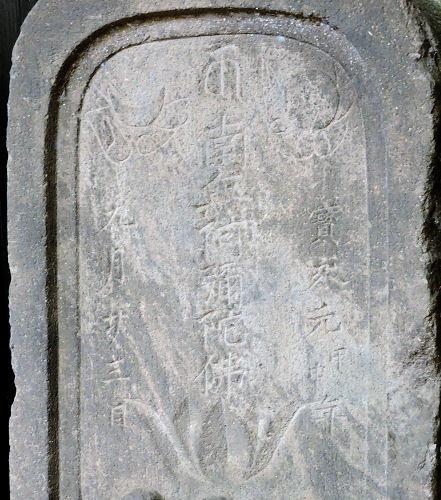 190524houei19.jpg