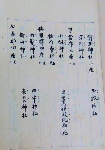 190531inanome03.jpg