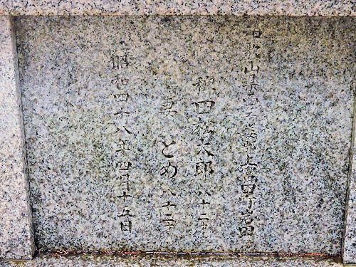190621kuma16.jpg