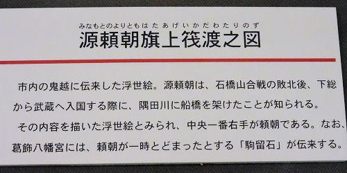 190706ichikawa03.jpg