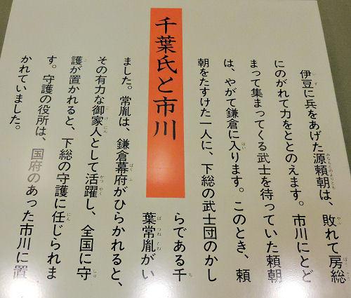 190706ichikawa05.jpg