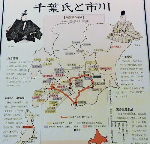 190706ichikawa06.jpg
