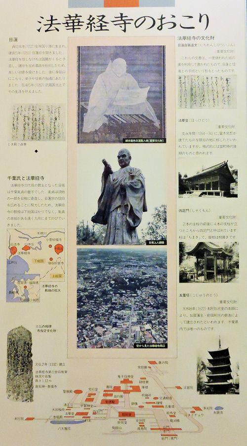 190706ichikawa07.jpg