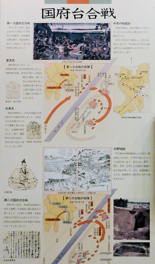 190706ichikawa09.jpg