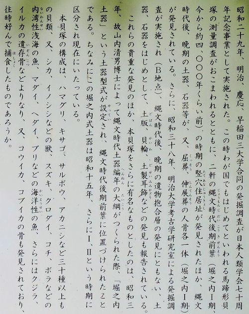 190706ichikawa36.jpg