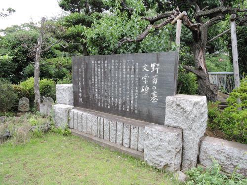 190708yagiri02.jpg