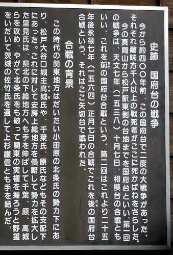 190708yagiri06.jpg
