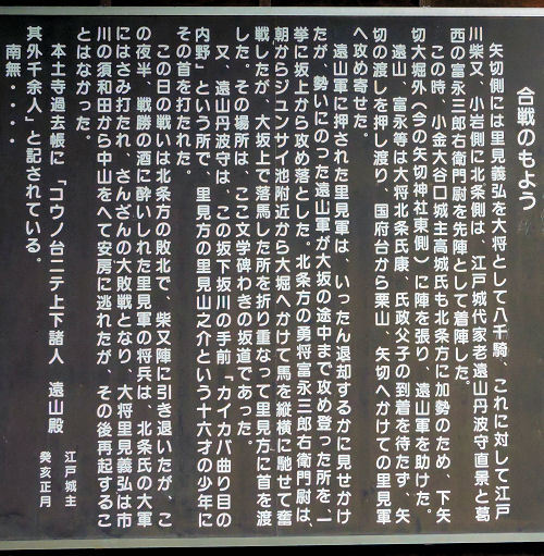190708yagiri07.jpg