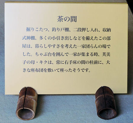 190802hayashi06.jpg