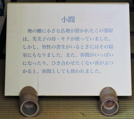 190802hayashi09.jpg
