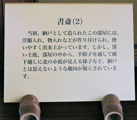 190802hayashi22.jpg