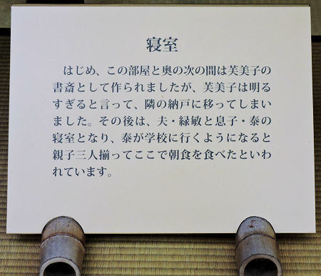 190802hayashi27.jpg
