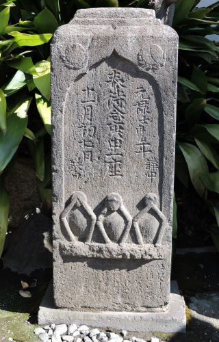 190805konjou10.jpg