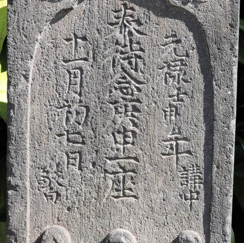 190805konjou12.jpg