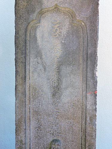 190805konjou17.jpg