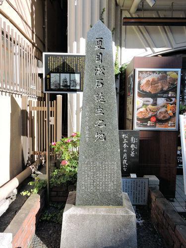 190807souseki02.jpg