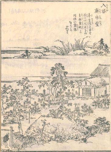 190815onoteru42.jpg