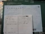 DSCN8478_RS.jpg