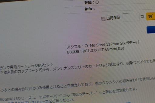 DSC_2863_convert_20190703204354.jpg