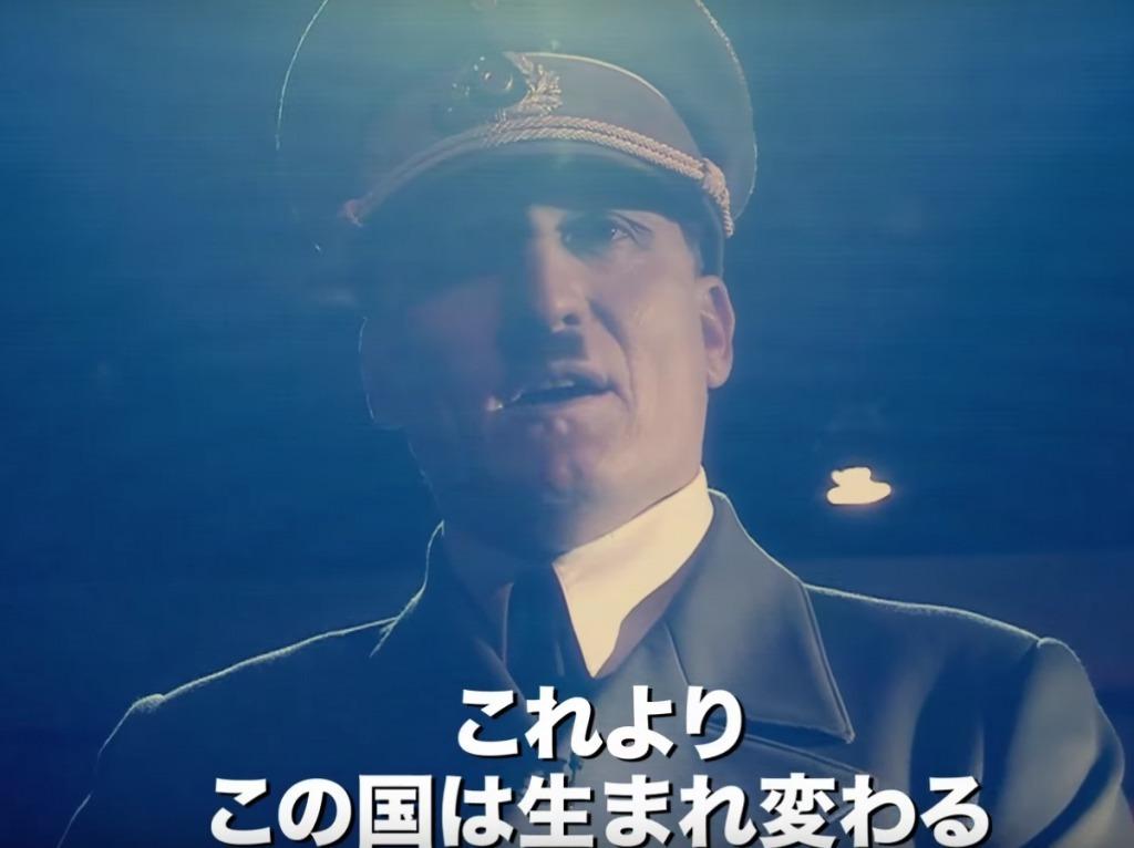 ヒトラー3