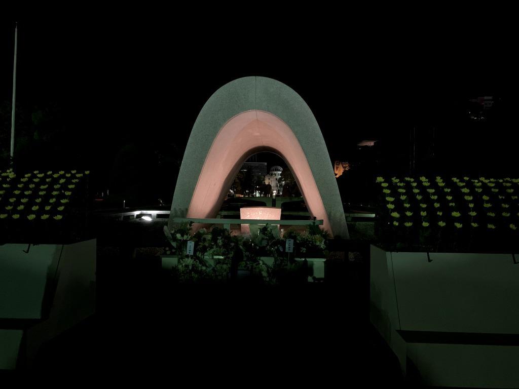 夜平和公園2
