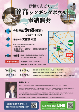 SnapCrab_NoName_2019-8-12_22-31-26_No-00.png