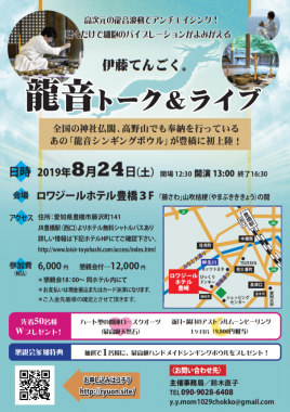 SnapCrab_NoName_2019-8-23_19-13-30_No-00.png
