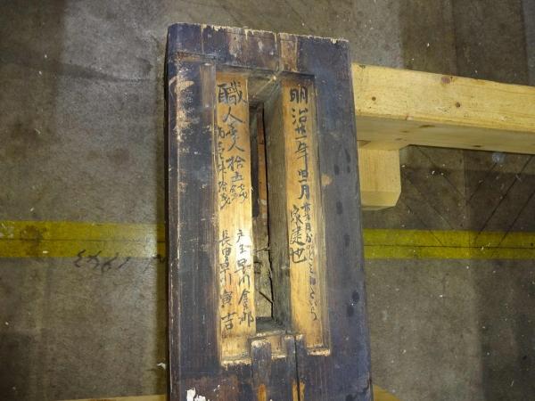 190606-大黒柱のほぞ穴