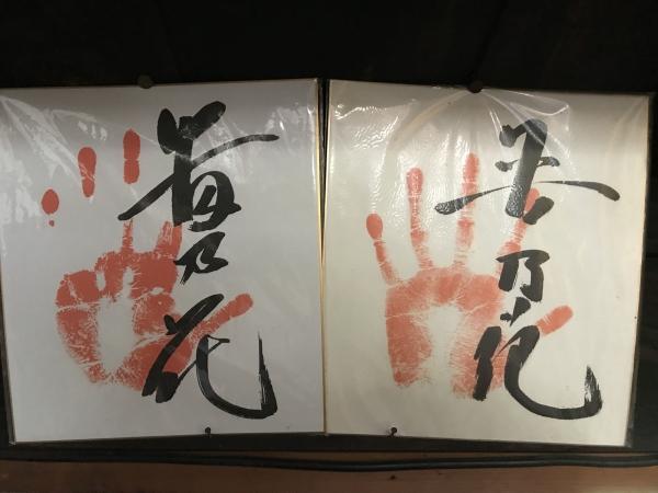 190731-若貴兄弟 (3)