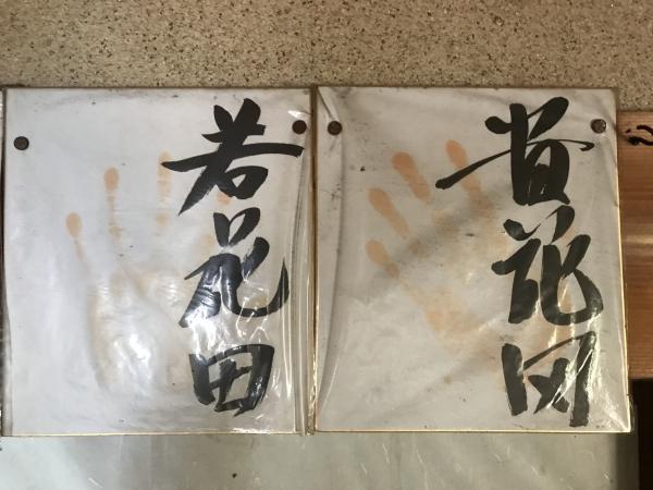 190731-若貴兄弟 (2)