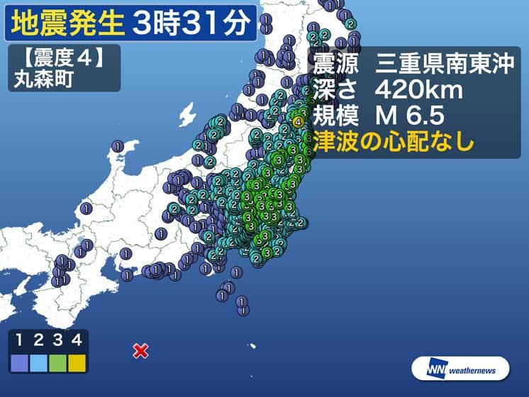 三重県南東沖地震