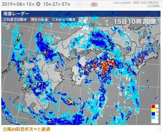 台風10号2019-8-15-10時03