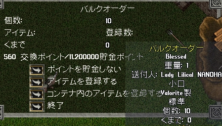 WS004808_20190423005232d80.jpg