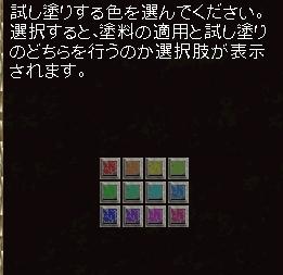 WS004824_201904280130283b3.jpg