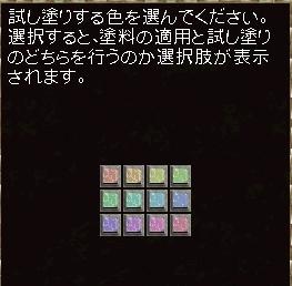 WS004837.jpg