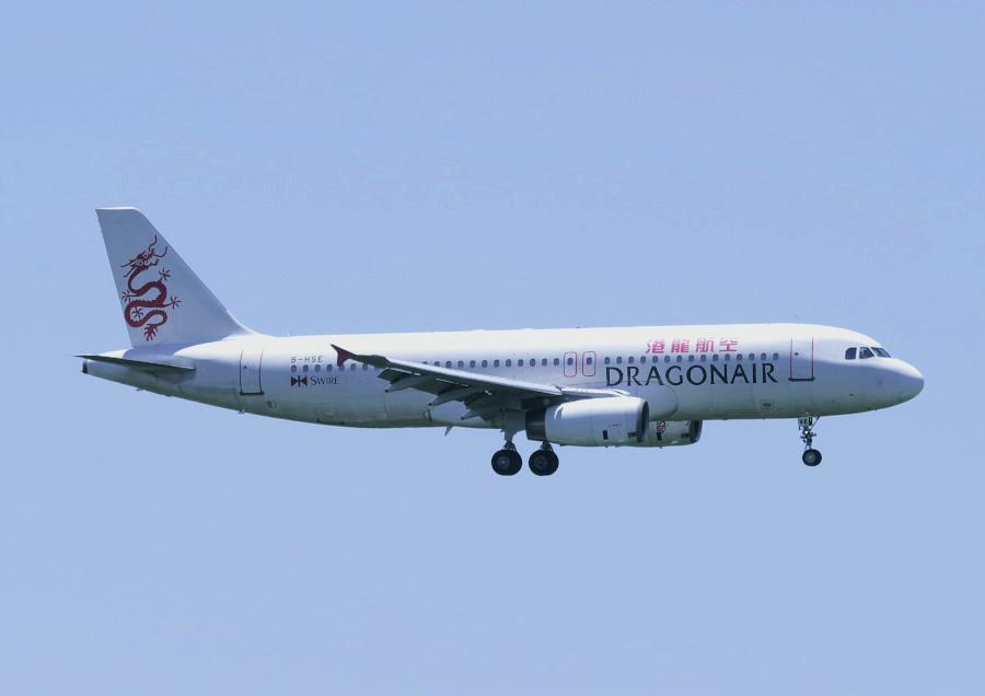 DRAGON AIR やっと撮れました!~鹿児島空港~ - THE ALIENS NEST