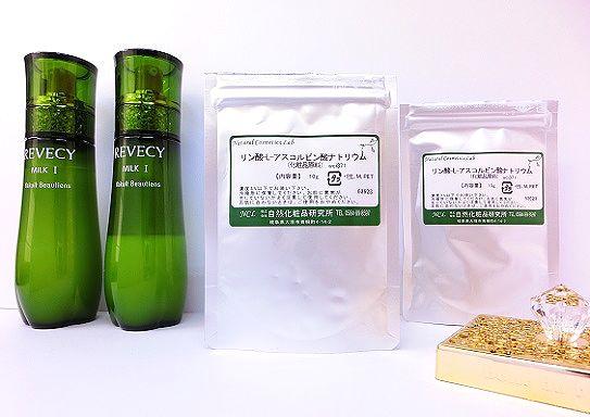 ビタミンC33